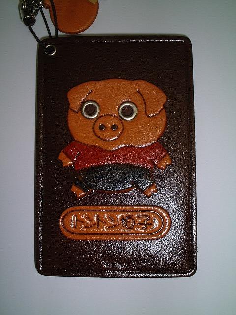 豚のパスカードホルダー(定期入れ)